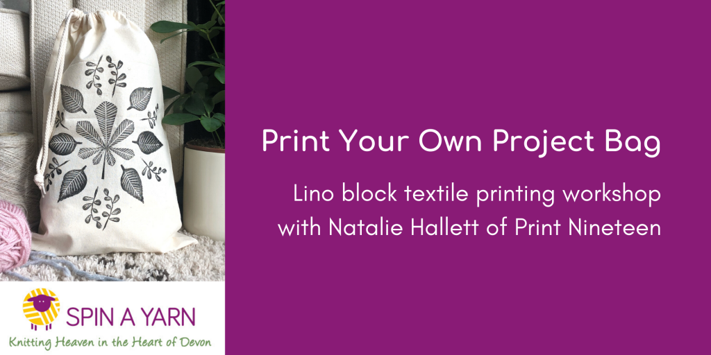 NH Print Project Bag workshop
