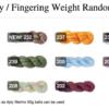 Touch Yarns Handpainted Merino 4-Ply Shades